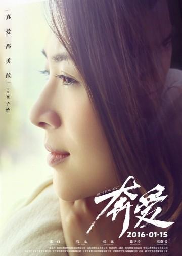 Смотреть фильм В мире, где сердце кричит о любви