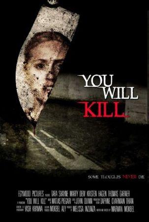 Смотреть фильм Ты убьёшь