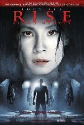 Смотреть фильм Вампирша
