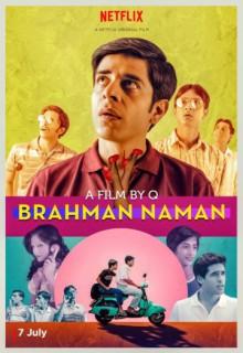 Смотреть фильм Брахман Наман - последний девственник Индии
