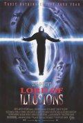 Смотреть фильм Повелитель иллюзий