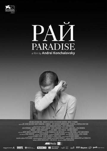 Смотреть фильм Рай