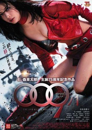 Смотреть фильм 009-1: Конец начала