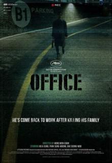 Смотреть фильм Офис