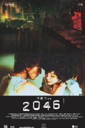 Смотреть фильм 2046