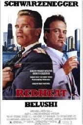 Смотреть фильм Красная жара