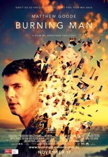 Смотреть фильм Горящий человек