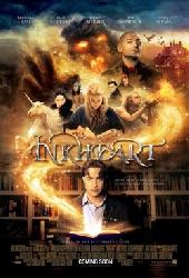 Смотреть фильм Чернильное сердце