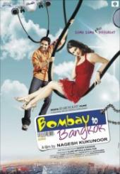 Смотреть фильм Из Бомбея в Бангкок