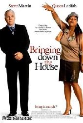 Смотреть фильм Дом вверх дном