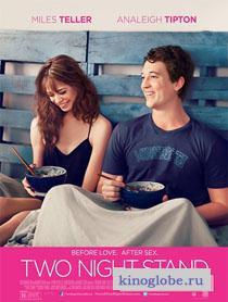 Смотреть фильм Любовь с первого взгляда