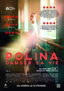 Смотреть фильм Полина
