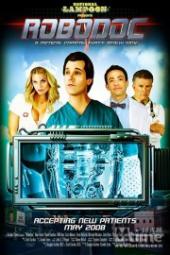 Смотреть фильм Доктор Робот