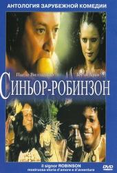 Смотреть фильм Синьор Робинзон