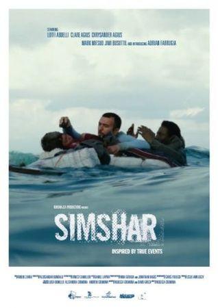 Смотреть фильм Симшар