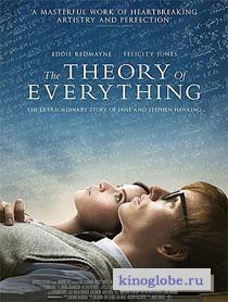 Смотреть фильм Вселенная Стивена Хокинга