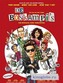 Смотреть фильм Семья Боскампи
