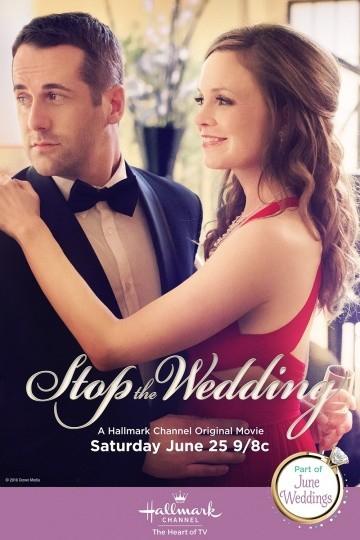 Смотреть фильм Сорвать свадьбу