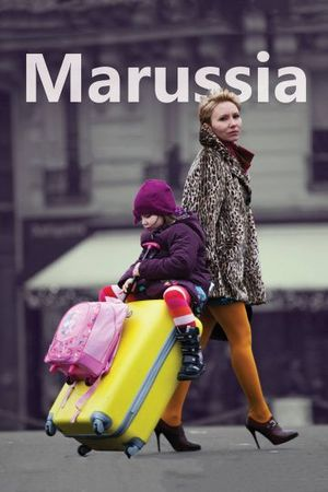 Смотреть фильм Маруся
