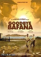 Смотреть фильм Прощай, Бафана