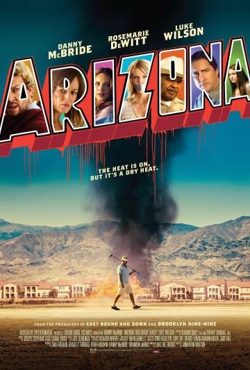 Аризона