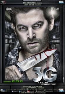 Смотреть фильм 3G – связь, которая убивает