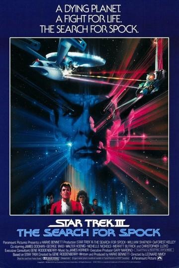 Смотреть фильм Звездный путь 3: В поисках Спока