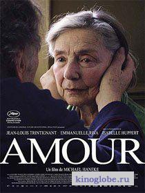 Смотреть фильм Любовь