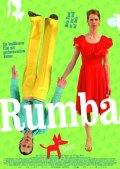 Смотреть фильм Румба