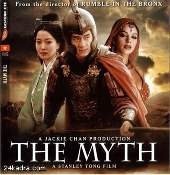 Смотреть фильм Миф