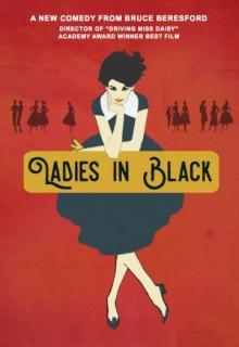 Смотреть фильм Леди в черном