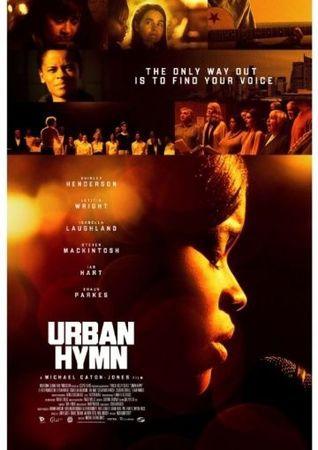 Смотреть фильм Городской гимн