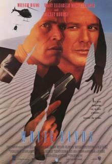 Смотреть фильм Белые пески