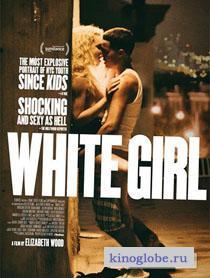 Смотреть фильм Белая девушка