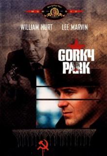 Смотреть фильм Парк Горького