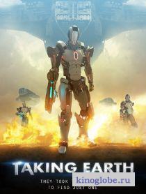 Смотреть фильм Земля в осаде