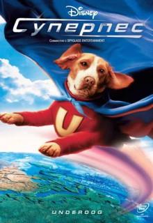 Смотреть фильм Суперпес