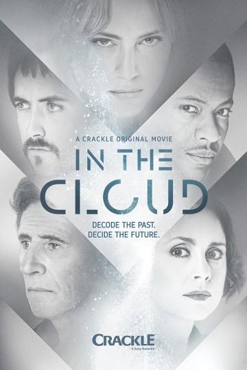 Смотреть фильм В облаке