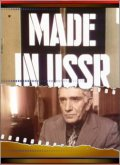 Смотреть фильм Сделано в СССР