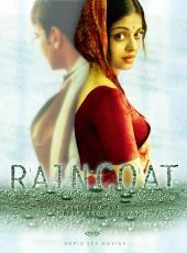Смотреть фильм Встреча под дождем