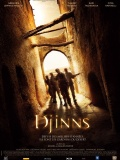 Смотреть фильм Джинны