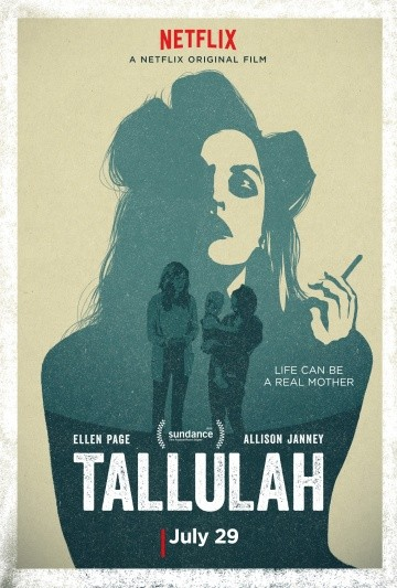 Смотреть фильм Таллула