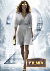 Смотреть фильм Секс в большом городе 2