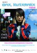 Смотреть фильм Она, китаянка