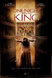 Ночь с королем