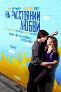 Смотреть фильм На расстоянии любви