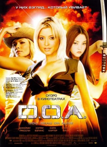 Смотреть фильм D.O.A.: Живым или мертвым