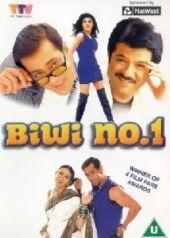 Смотреть фильм Жена № 1