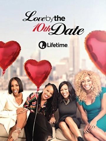 Смотреть фильм Любовь с десятого свидания