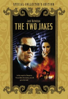Смотреть фильм Два Джейка